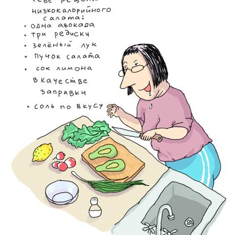 Способы похудеть за неделю на 10 кг